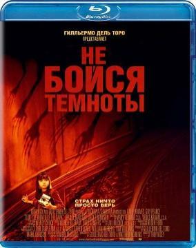 Не бойся темноты / Don't Be Afraid of the Dark (2010) Blu-Ray Disc 1080p