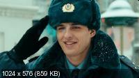 Мой парень - ангел (2011) DVD9 + DVD5