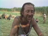 Камышовый рай ( 1989) DVDRip