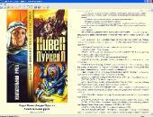 Биография и сборник произведений: Ларри Нивен (Larry Niven) (1970-2012) FB2