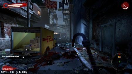 Dead Island [v.1.3.0 +3 DLC] (2011/RUS) RePack от R.G. Element Arts