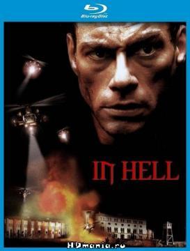 В аду / In Hell (2003) Blu-Ray 1080p