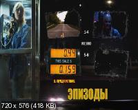 Уловка .44 / Catch .44 (2011) DVD9 + DVD5