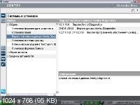 DAS 01/2012 (09.02.12) Многоязычная версия