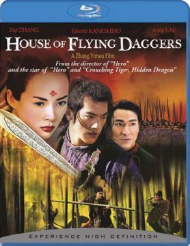 Дом летающих кинжалов / House of Flying Daggers / Shi mian mai fu (2004) BDRip 720p