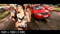 Пающие Трусы - Калимера (2011) HDTV 1080p