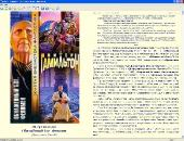 Сборник произведений: Питер Гамильтон (Peter F. Hamilton) (1999-2012) FB2