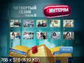 http://i32.fastpic.ru/thumb/2012/0216/23/b55c9d8f524b3839fb8689cea64beb23.jpeg