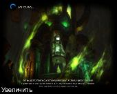 Kingdoms of Amalur: Reckoning + 1 DLC (2012/RUS/ENG/RePack by R.G.UniGamers). Скриншот №12