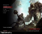 Kingdoms of Amalur: Reckoning + 1 DLC (2012/RUS/ENG/RePack by R.G.UniGamers). Скриншот №8