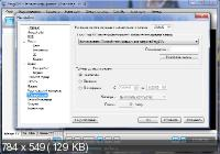 ProgDVB Professional 6.83.2a