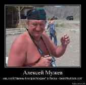 http://i32.fastpic.ru/thumb/2012/0219/e8/aa1de7f0a1bd95b4d586176664c660e8.jpeg