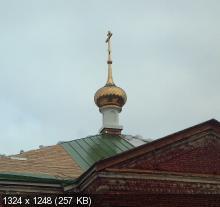 http://i32.fastpic.ru/thumb/2012/0219/ff/babaca09f56a27fd6b1a6dff2d929fff.jpeg