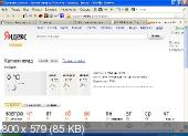 http://i32.fastpic.ru/thumb/2012/0221/a1/439f728e27f88dcc2a3170050f2d73a1.jpeg