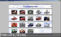 Daihatsu v.2011.5.6.1 (24.02.12) Русская версия