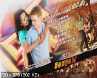 Лапочка 2: Город танца / Honey 2 (2011) DVD9 + DVD5