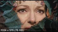 Медея / Medea (1969) DVD5