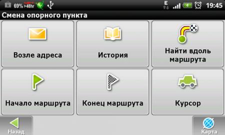 Navitel/������� [ v.Q4 2011, ����� ������ ����������� ������ ���������� ���������, 2012 ]