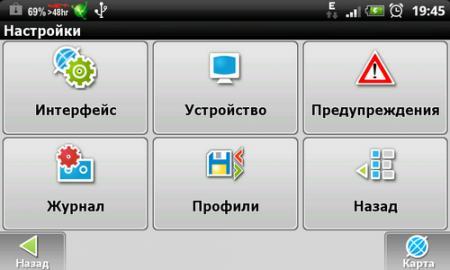 Navitel/������� [ v.Q4 2011, ����� �������� ����������� ������ ���������� ���������, 2012 ]