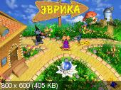 Эврика! Приключения котенка Знайки (PC/RUS)