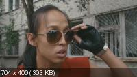 Я хочу / Супер Баха / Ya khochu (2011) DVDRip