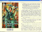 Сборник произведений: Александр Маслов (2003-2012) FB2