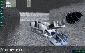 Untertagebau-Simulator 2011 / Симулятор Шахтера