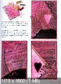 Христа Рольф - Открытки из ткани своими руками (2007) JPEG