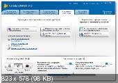 TuneUp Utilities 2012 12.0.3010.52 Final (Официальная русская версия)