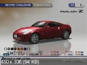 Tokyo Xtreme Racer Drift 2 (2012/RePack/Emulator)
