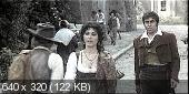 Ругантино / Rugantino (1973) DVDRip