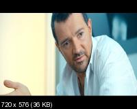 ���� (2012) DVD9 + DVD5 + DVDRip 1400/700 Mb