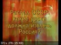 Андрей Ильич Фурсов. Подборка выступлений и интервью (с 2006 по май 2012) WEBRip