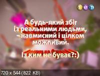 """БАР """"ДАК"""" (2012) SATRip"""