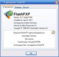 FlashFXP 4.2.1 Build 1745 & Portable