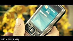 MMDance - Мой Босс (2011) HDTVRip 720p