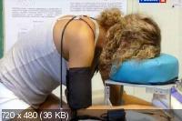 Наука 2.0. Человеческий фактор. Воздушная среда (2011) SATRip