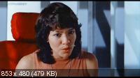 Андроид / Android (1982) DVD5