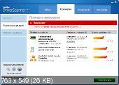 Uniblue DriverScanner 2012 4.0.4.1 (2012) Русский присутствует