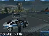 Police Force (PC/2012/RUS)