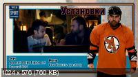 Вышибала / Goon (2011) DVD9 + DVD5