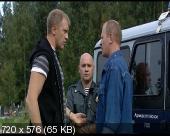 Месть без права передачи (2010) DVDRip
